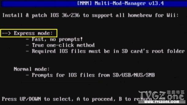 Wii主機軟改三部曲(2):裝好HBC之後的軟改步驟(所有韌體版本均適用